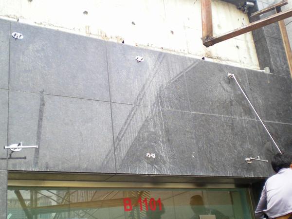 frameless canopy fitting installation