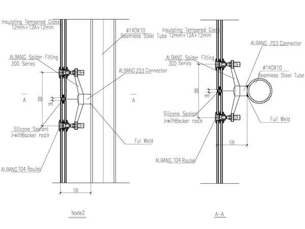 7ft curtain pole